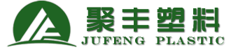 UXIAN JUFENG PLASTIC PRODUCTS CO.,LTD-logo